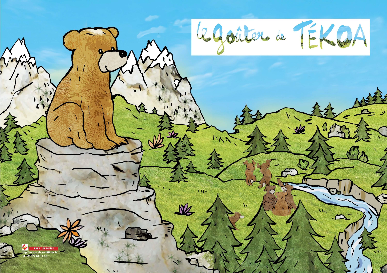 Poster_TEKOA-.jpg