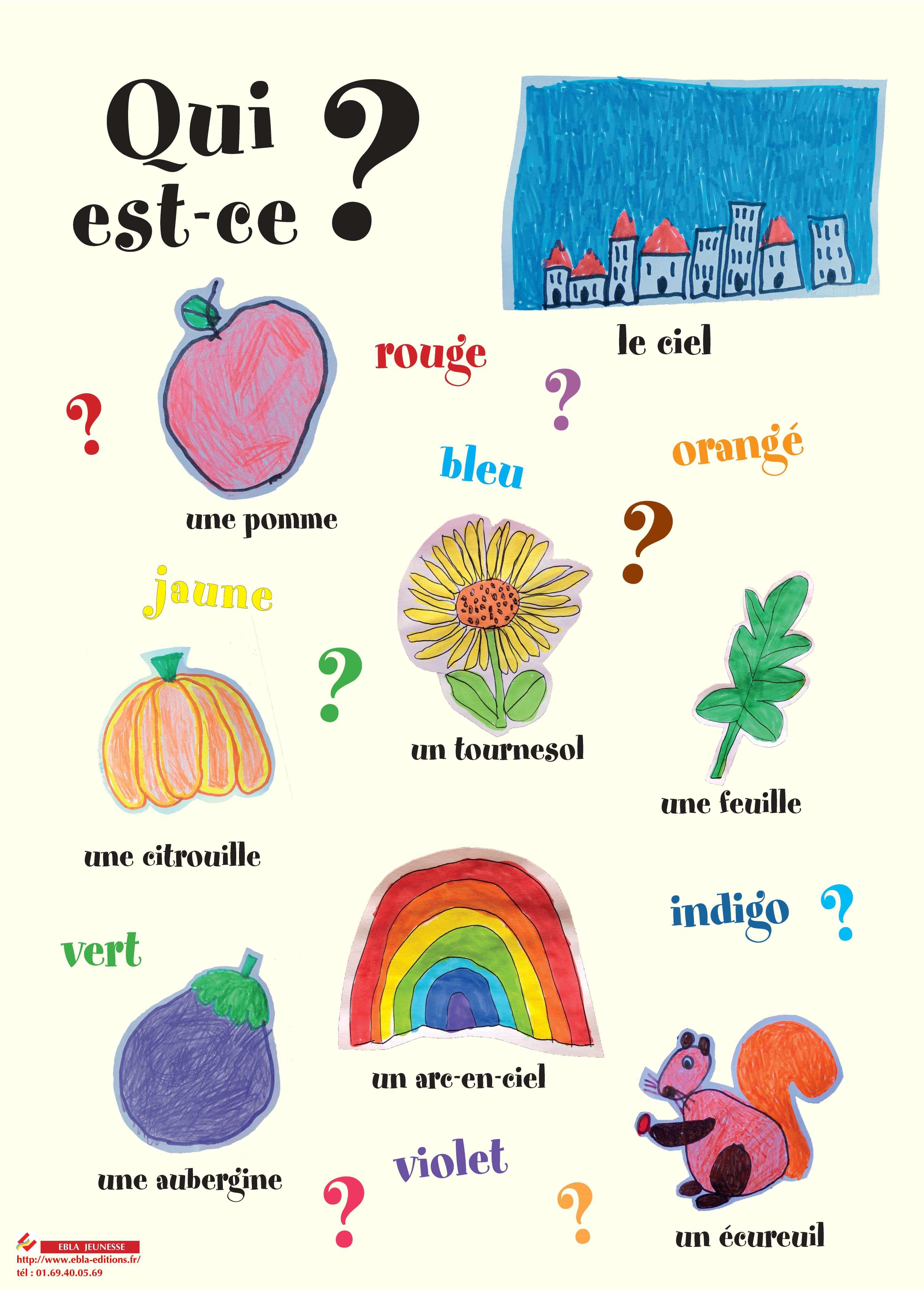 poster_Qui est-ce_.jpg